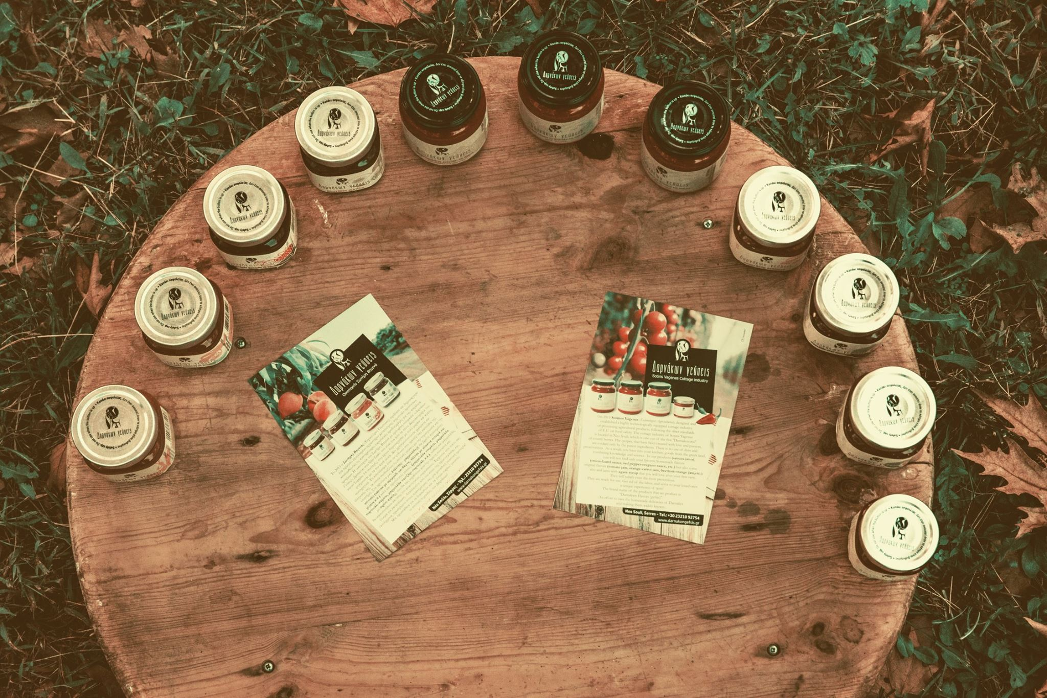 Table of Jams