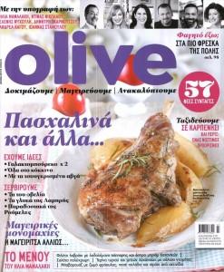 Olive - Απρίλιος 2015