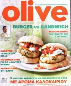 Olive - Ιούνιος 2014