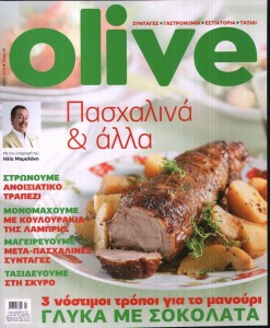 Olive Μάϊος 2014